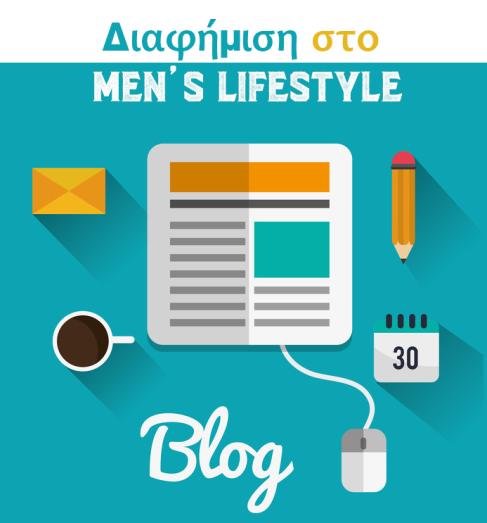 Blog-intro